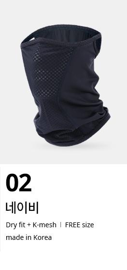 scroll to item02
