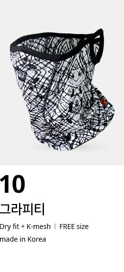 scroll to item10