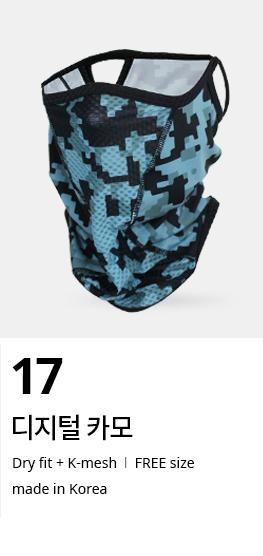 scroll to item17