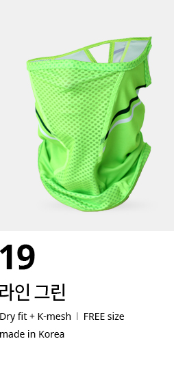 scroll to item19