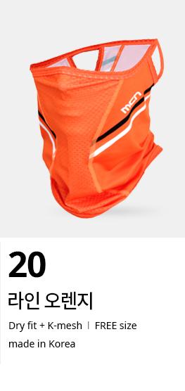 scroll to item20