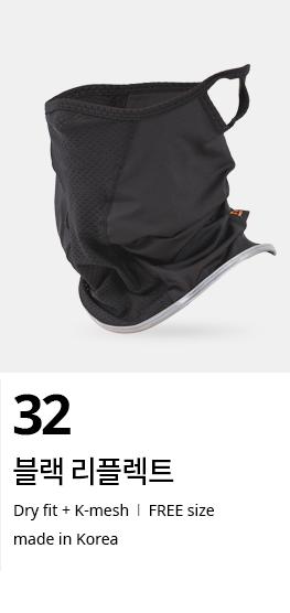 scroll to item32