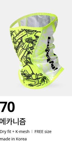 scroll to item70